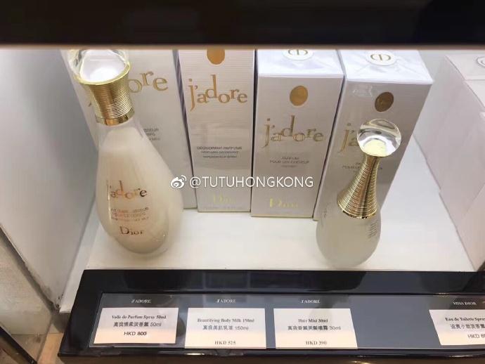 TUTUHONGKONG微商香水