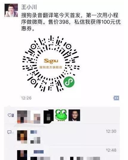 微信截图_20180521120508.png